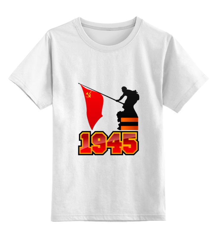 0000000759811, Детская футболка Printio 1945 флаг цв.белый р.128,  - купить со скидкой