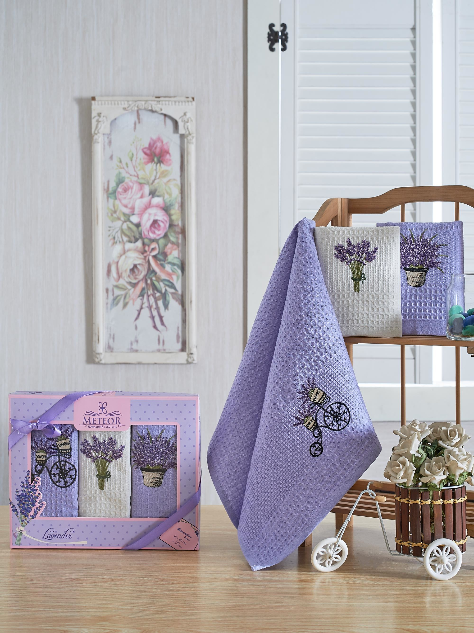 Кухонное полотенце Meteor Lavanta Цвет: Лаванда Крем