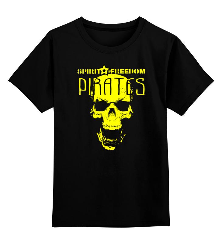 Детская футболка Printio Pirates.spirit of freedom ! цв.черный р.128 0000000759395 по цене 990
