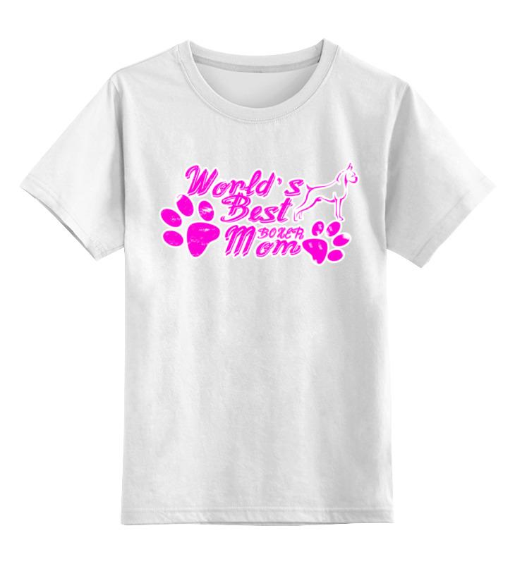 Купить 0000000757479, Детская футболка Printio Boxer цв.белый р.128,