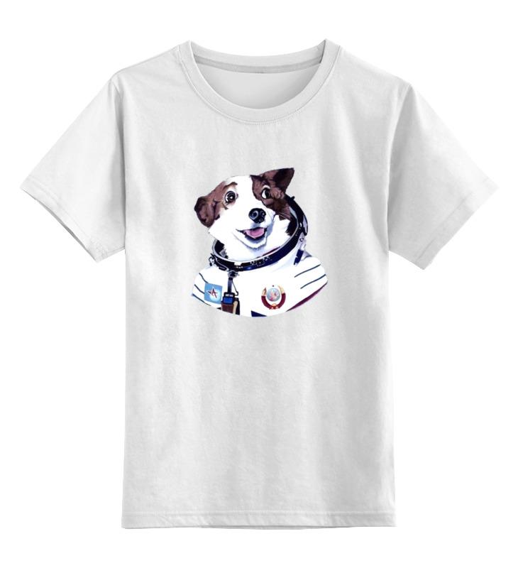 Детская футболка Printio Animal_like_people_06 цв.белый р.128 0000000751902 по цене 790