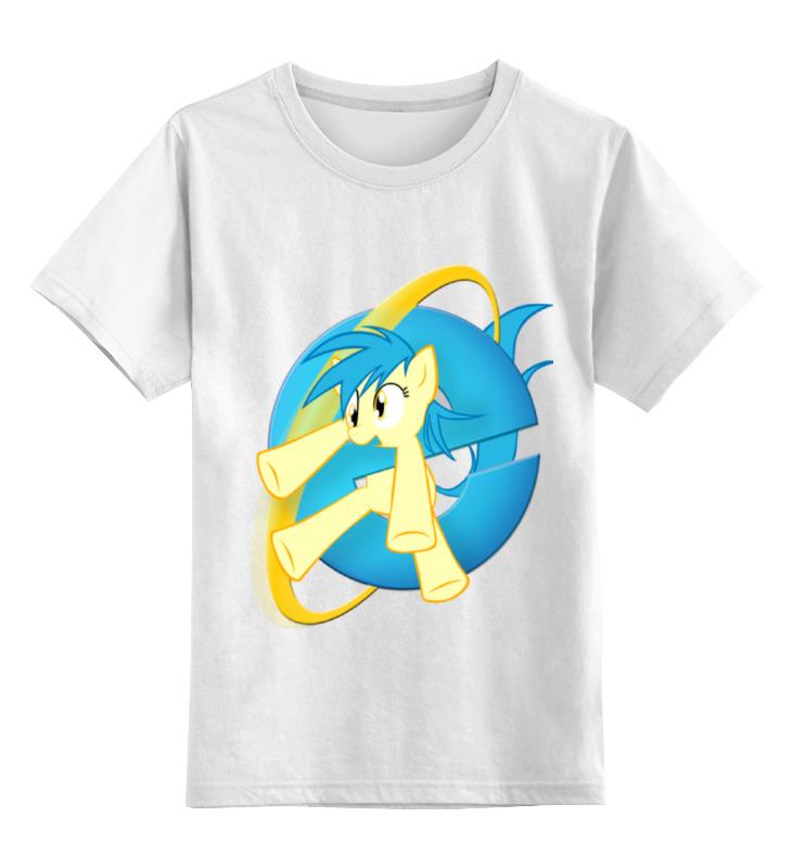 Купить 0000000751768, Детская футболка Printio Poninternet explorer цв.белый р.128,