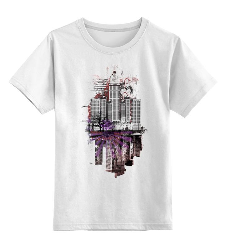 Купить 0000000751334, Детская футболка Printio City art цв.белый р.128,