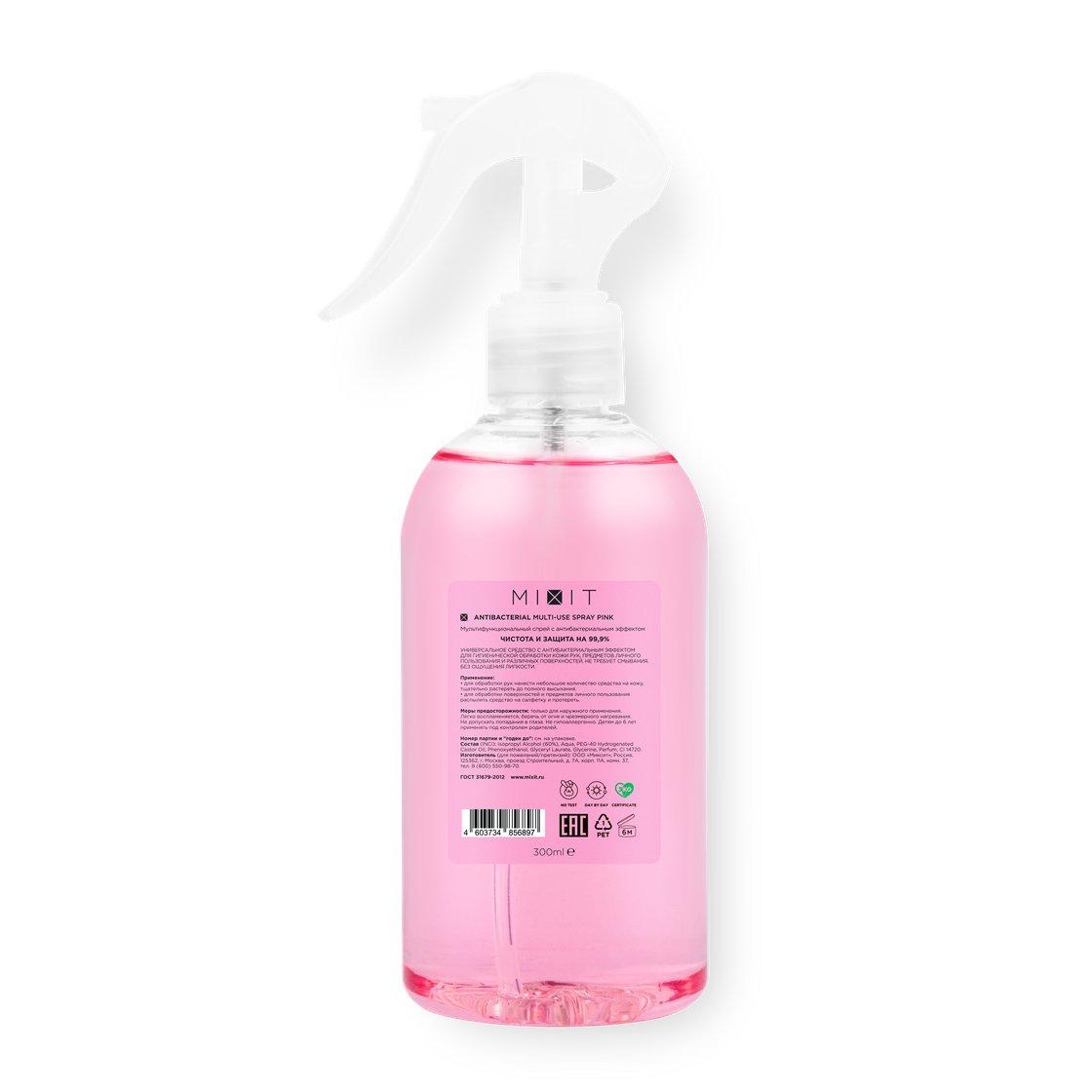 Антибактериальный спрей Mixit Antiseptic Multi Use Spray