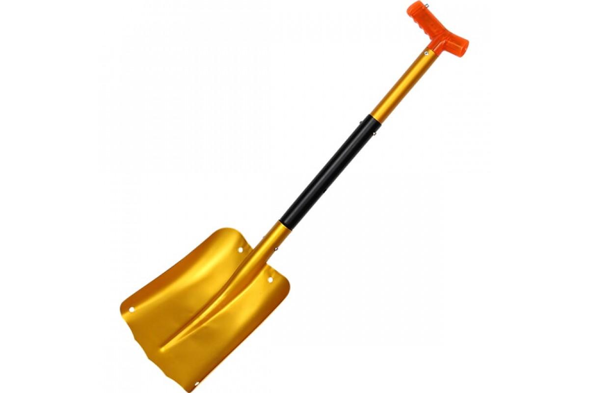 Car shovel organic grub killer