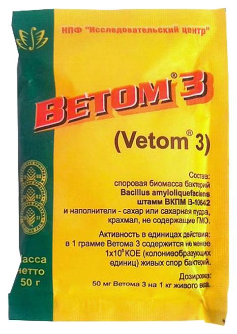 Порошок пробиотик Ветом 3, 50 г