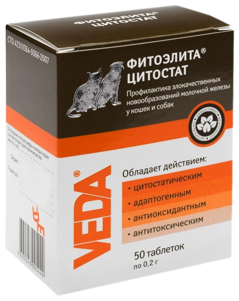 Фитоэлита Цитостат таблетки для кошек и собак,