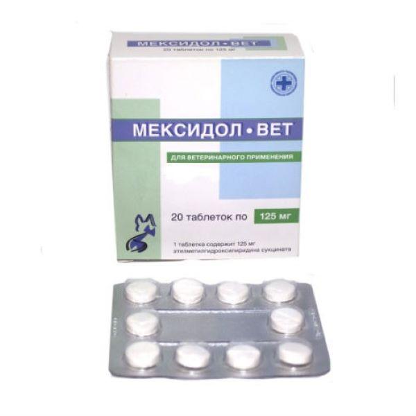 Мексидол Вет таблетки 125 мг, 20 шт