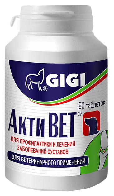 Gigi АктиВЕТ хондропротектор с противовоспалительным и обезболивающим