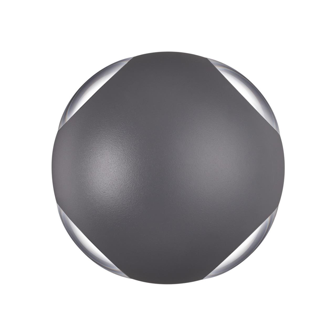 Светильник уличный Novotech CALLE, 358464, 3W, IP54