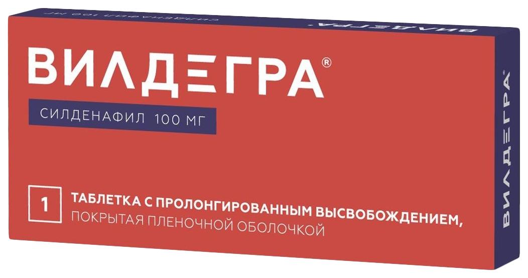 Вилдегра таблетки пролонг.высвоб.п.п.о.100 мг №1