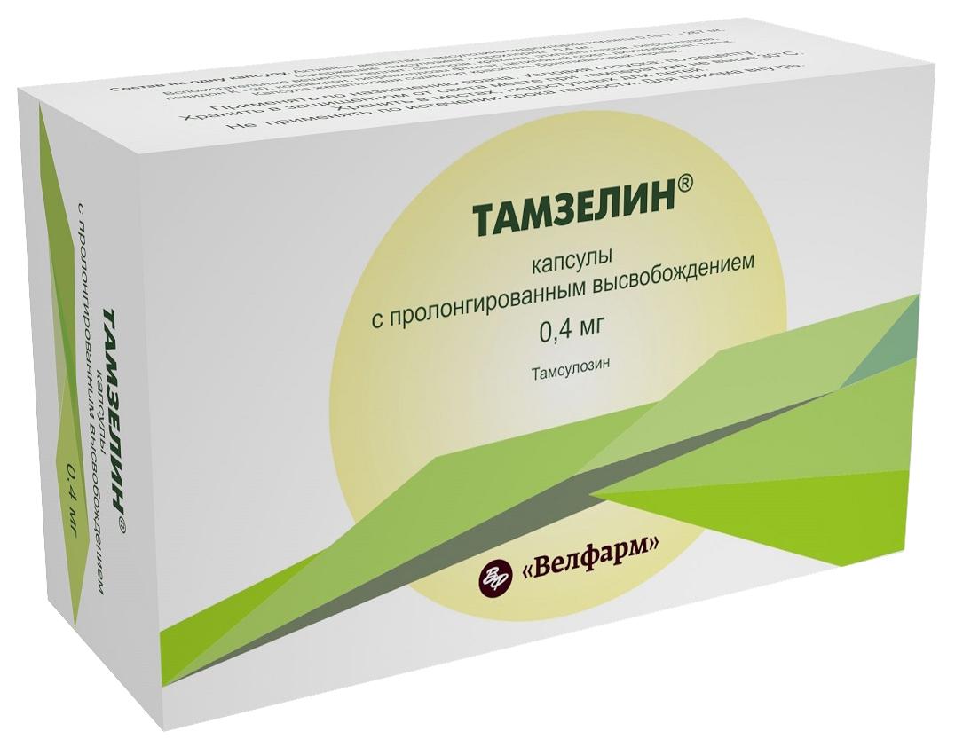 Тамзелин капсулы пролонг.0,4 мг 30 шт.