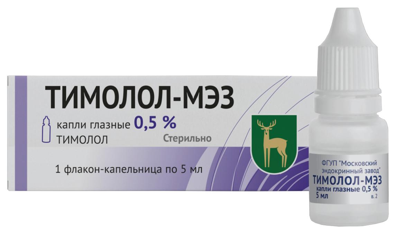 Тимолол МЭЗ капли глазн 0.5% фл 5 мл
