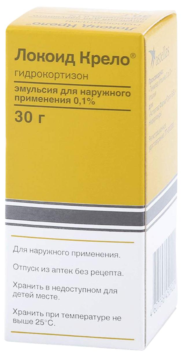 Локоид Крело эмульсия 0,1% фл. 30 г