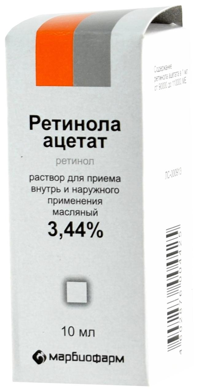 Ретинола ацетат раствор масл 3.44% фл 10 мл N1