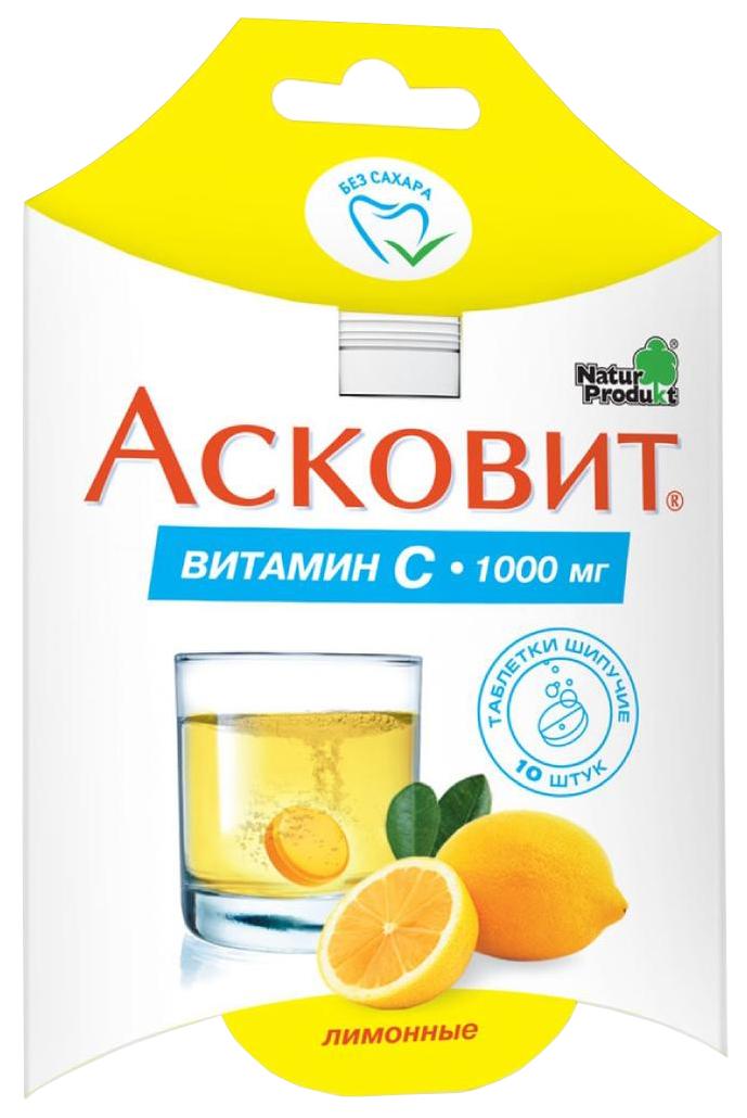 Асковит тб.шип. 1 г пенал 10 шт. Лимон