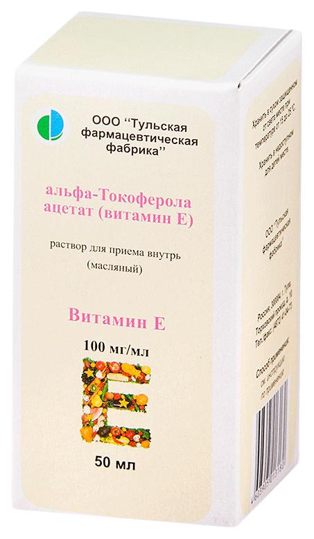 Альфа-Токоферола ацетат раствор для приема внутрь фл.10% 50 мл №1