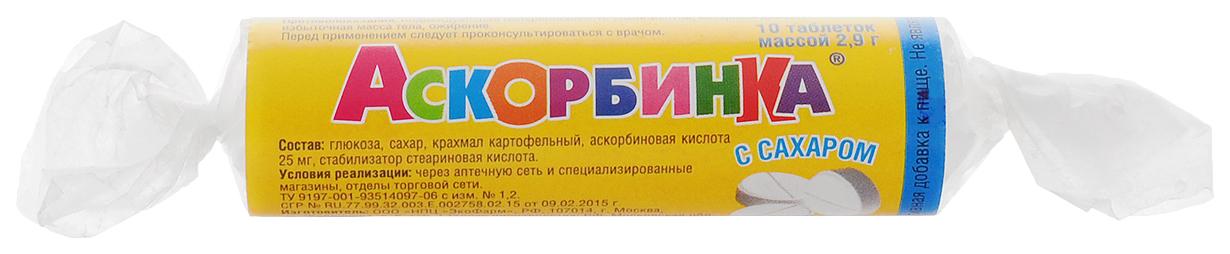 Купить Аскорбинка с сахаром Апельсин, PL Аскорбинка с сахаром таблетки Апельсин 10 шт., Экофарм