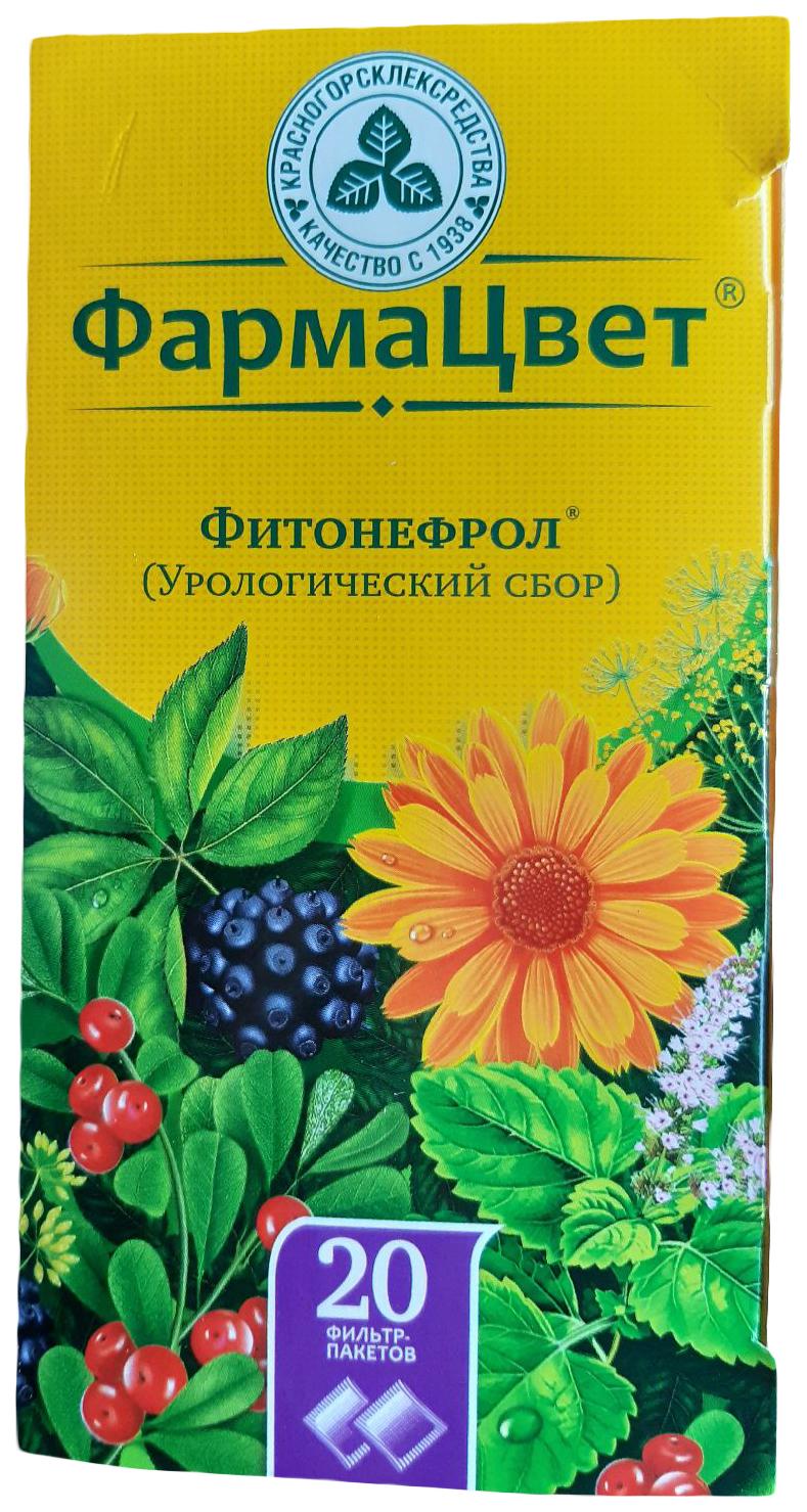 Сбор Фитонефрол урологический ф/п 2 г №20 КЛС