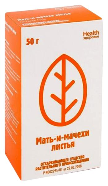Купить Мать-и-мачеха [листья пачка 50 г] N1, Фирма Здоровье