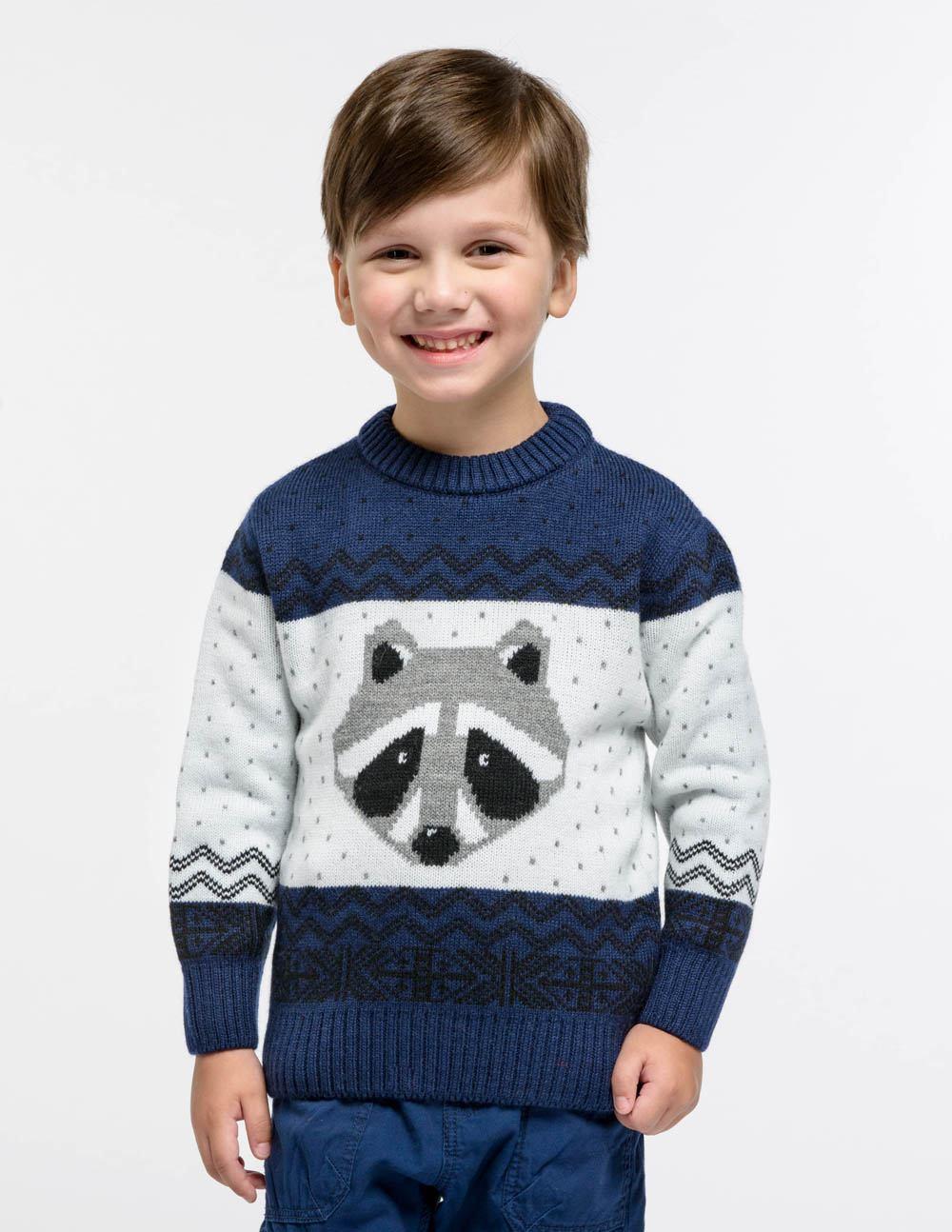 Детский свитер с енотом, размер 110 116