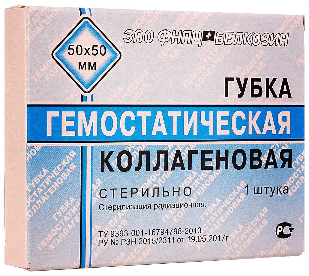 Купить Губка гемостатическая коллагеновая 5х5см N1, Белкозин
