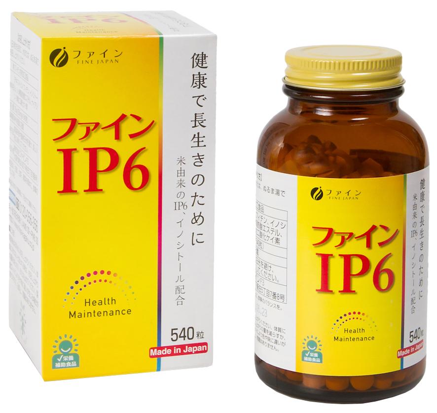 Файн Инозитол таблетки 250 мг №540