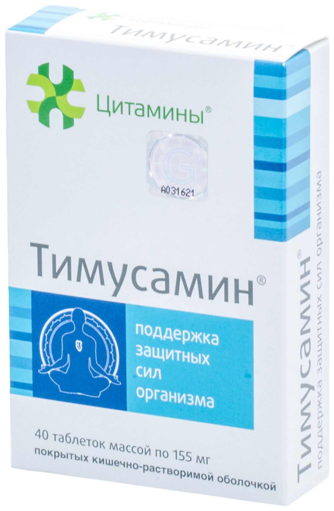 Тимусамин таблетки 10 мг N40