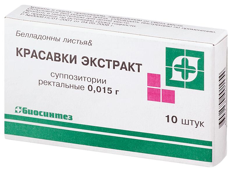 Красавки экстракт суппозитории ректальные 15 мг 10 шт. Биосинтез