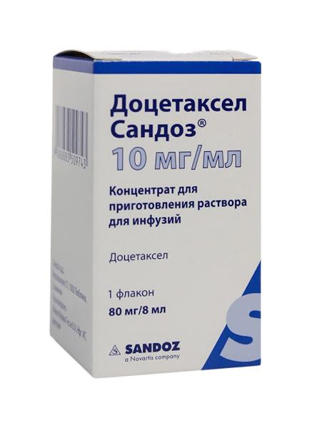 Доцетаксел Сандоз конц.д/приг.р-ра для инф 10 мг/мл фл.8 мл №1