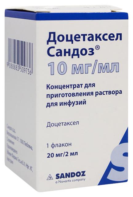 Доцетаксел Сандоз конц.д/приг.р ра для инф