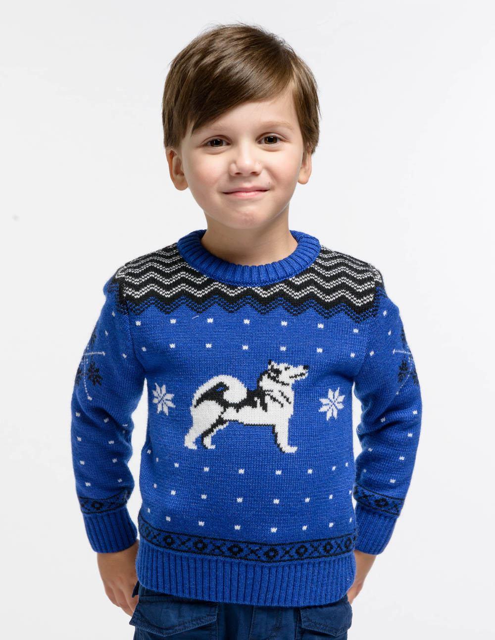 Детский свитер с хаски, размер 122 128