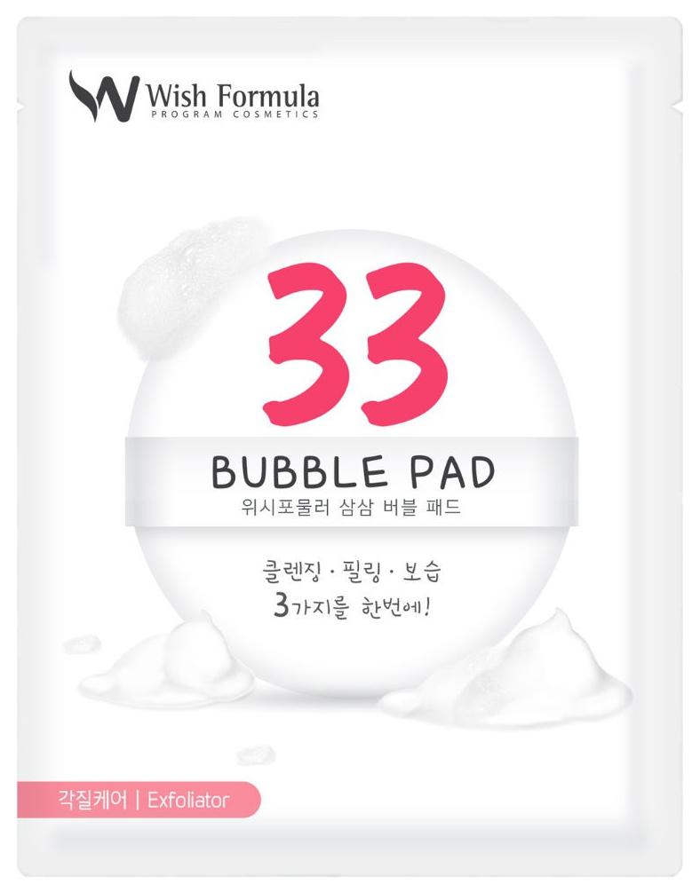 Спонж для умывания Wish Formula 33 Bubble