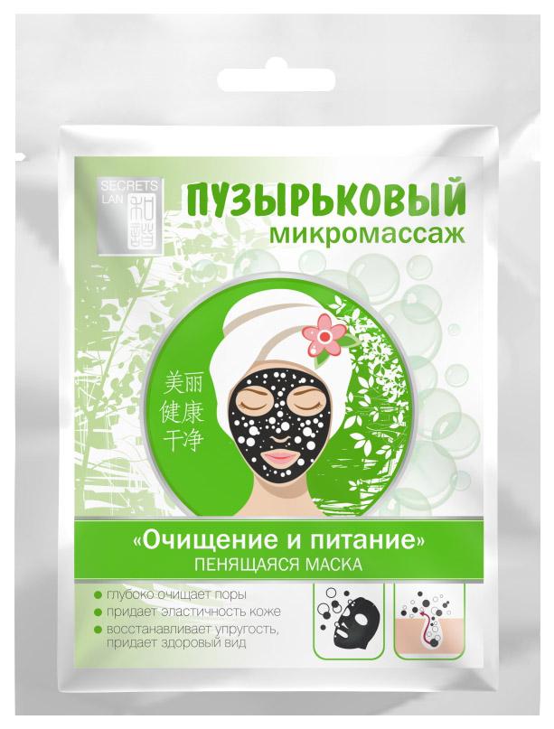Купить Пенящаяся маска для лица Секреты Лан «Очищение и питание» 30 г