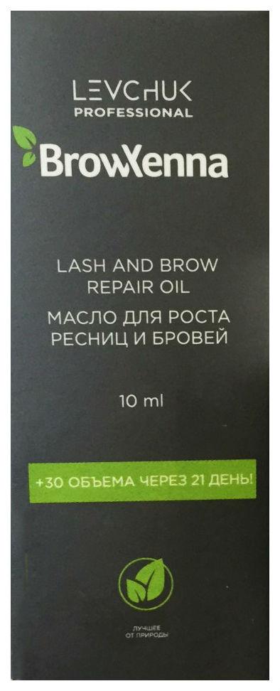 Средство для роста ресниц и бровей BrowHenna