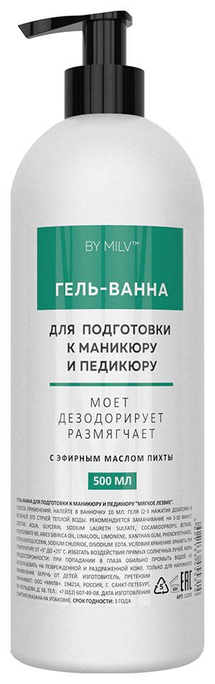 Гель ванна Milv «Мягкое лезвие», 500 мл