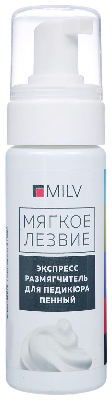 Купить Гоммаж для тела MILV Мягкое лезвие 150 мл