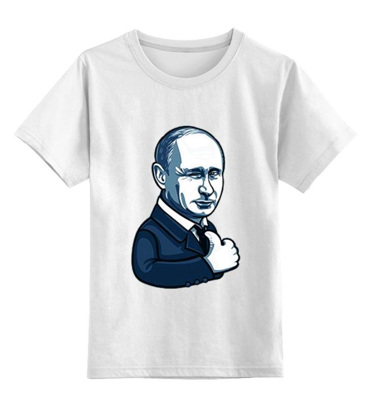 Купить 0000000755825, Детская футболка Printio Путин - like цв.белый р.140,