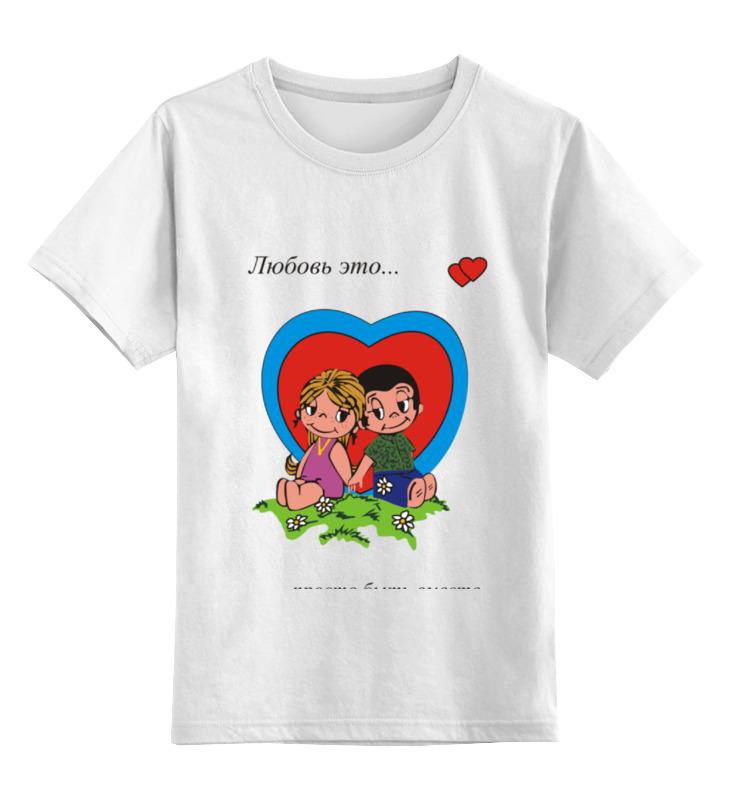 Купить 0000000752328, Детская футболка Printio Love is... цв.белый р.140,