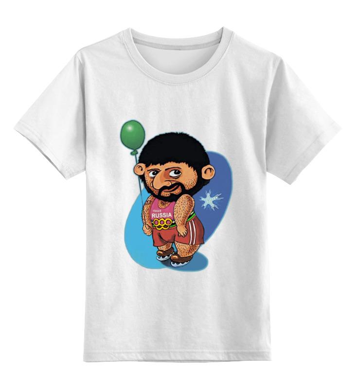 Детская футболка Printio Символ олимпиады в сочи 2014 цв.белый р.140 0000000751209 по цене 790
