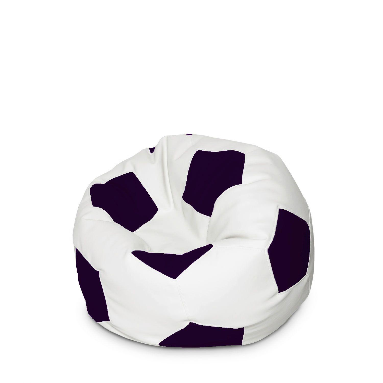 Купить Кресло мешок, Кресло-мяч детский Черно-белый 50х50х50 см, Папа Пуф,