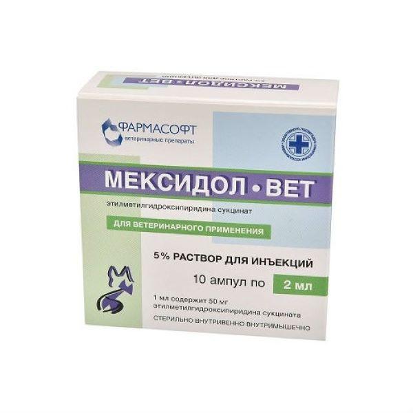 Мексидол Вет раствор для инъекций 5%