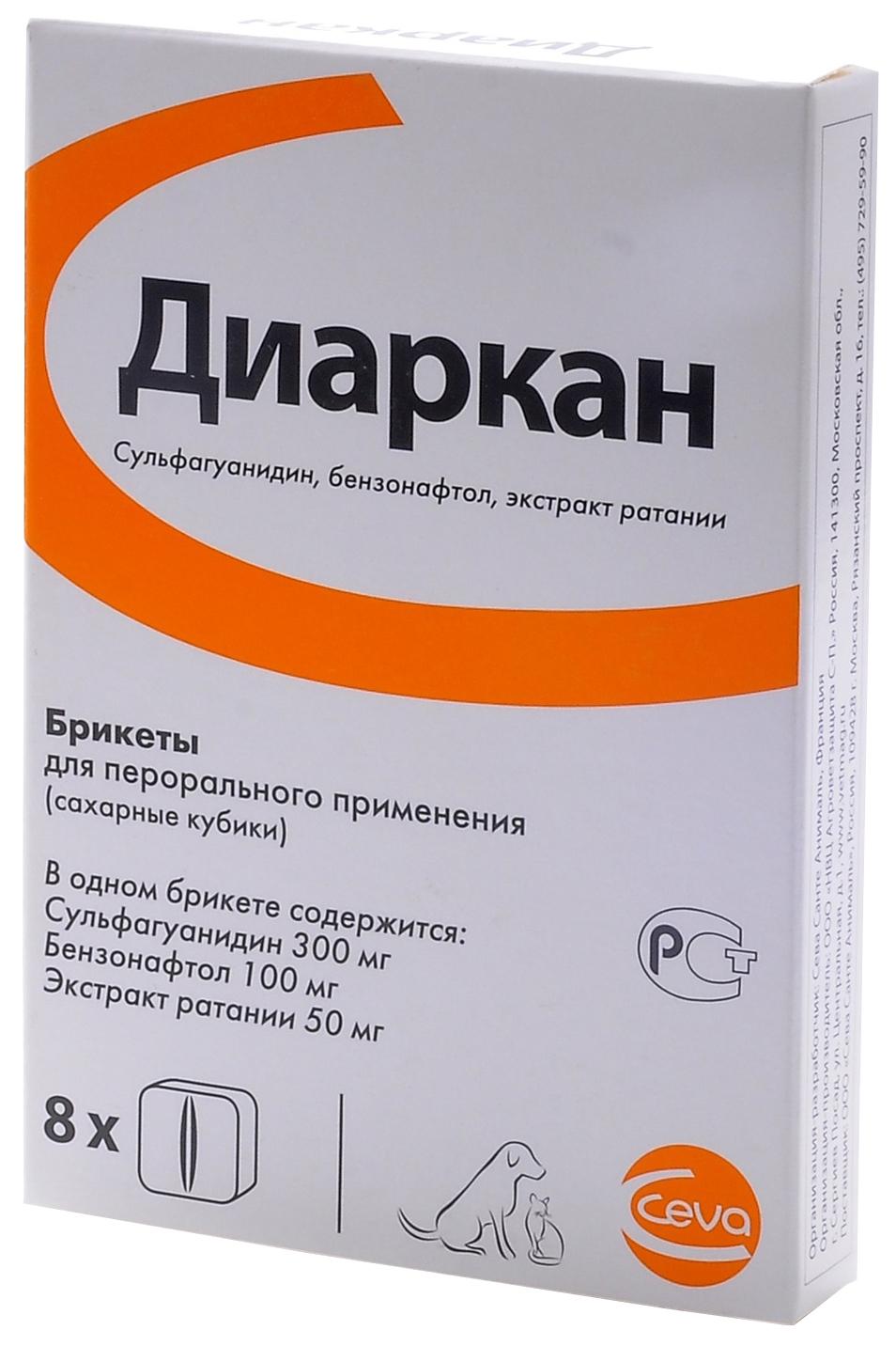 Диаркан, кубики сахарные, уп. № 8