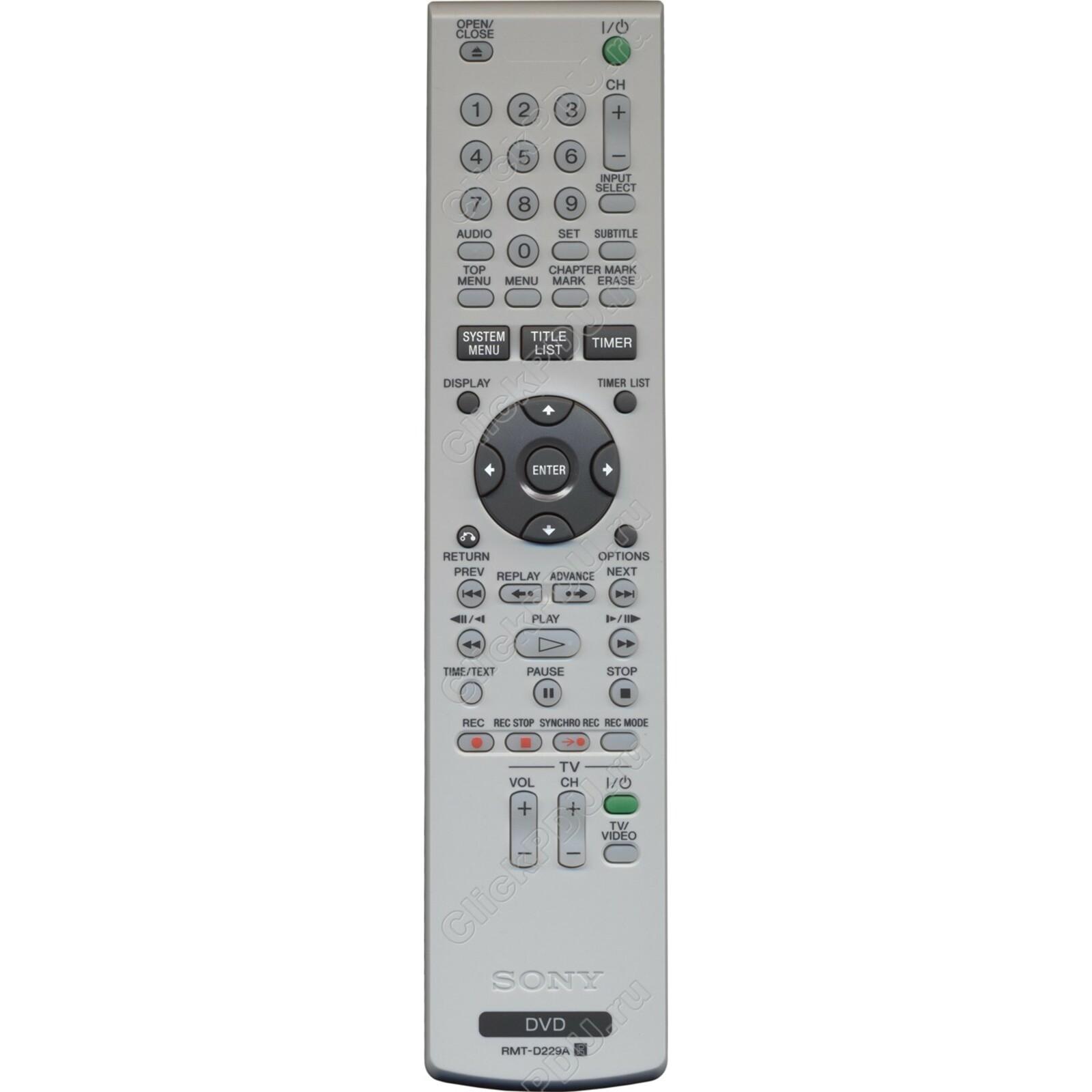 Пульт Sony RMT-D229A