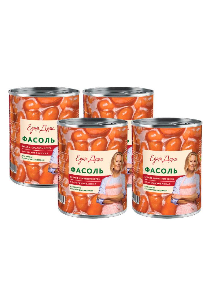 Фасоль Едим дома белая в томатном соусе 400 гр 4 шт
