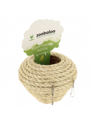 Дом шар для птиц Zoobaloo, плетенный