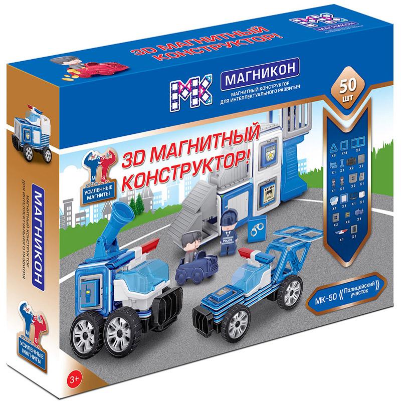Магнитный конструктор МАГНИКОН МК-50 Полицейский участок