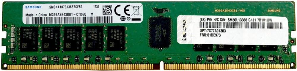 Оперативная память Lenovo ThinkSystem 64GB DDR4 2933MHz