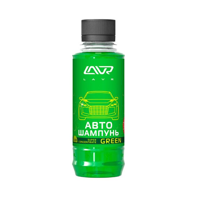 Автошампунь ручной LAVR Green Super Concentrate 185мл