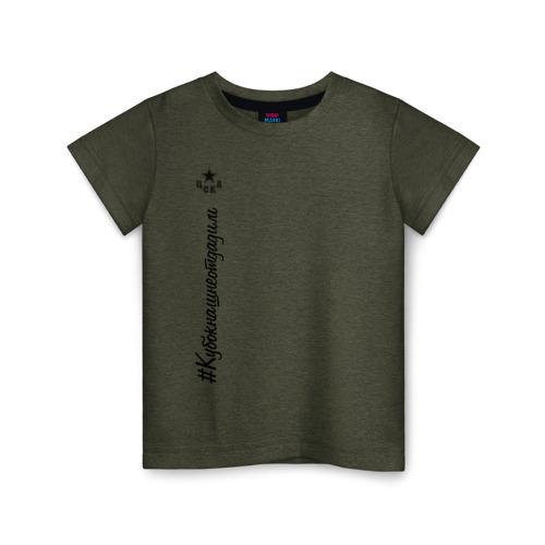 Детская футболка ВсеМайки #Кубокнашнеотдадим, размер 164 VseMayki.ru хлопок #Кубокнашнеотдадим - 2453037